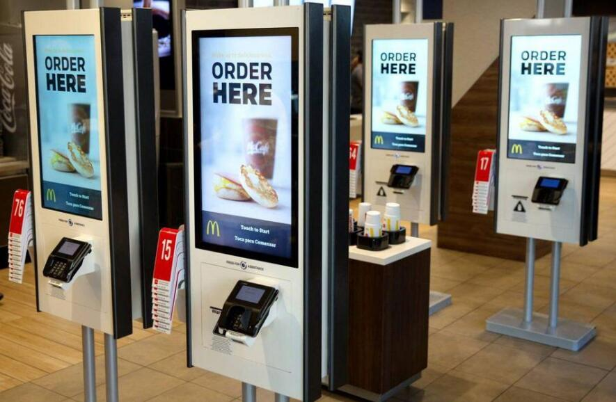 麦当劳餐厅自助点餐终端机