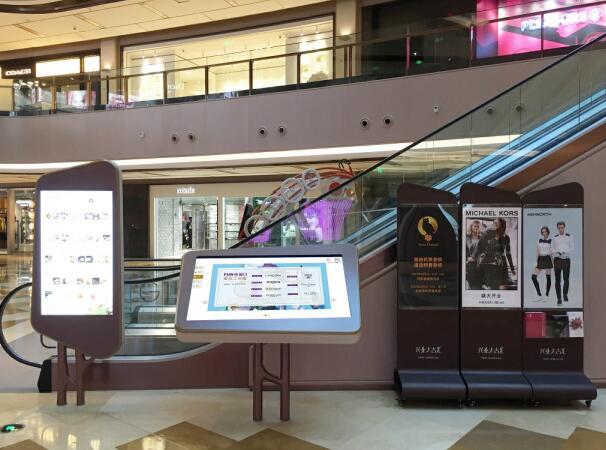 购物中心安装自助终端机的意义